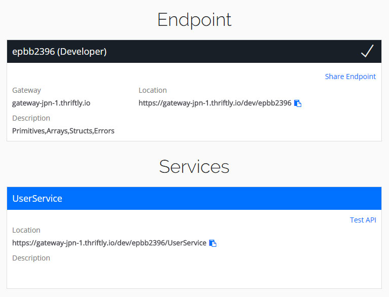 Thriftly Public Endpoint API Gateway