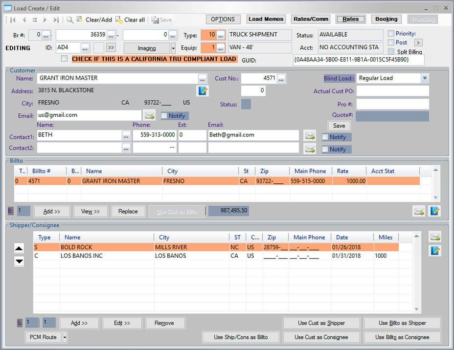 DataFlex application before modernization